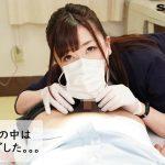 【VR/素人】清楚系歯科助手の卑猥なマスク越しフェラでの治療がエロ過ぎた件
