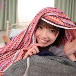 【VR/石原希望】寝起きの悪い彼女がお布団の中で小悪魔イチャラブSEX!!